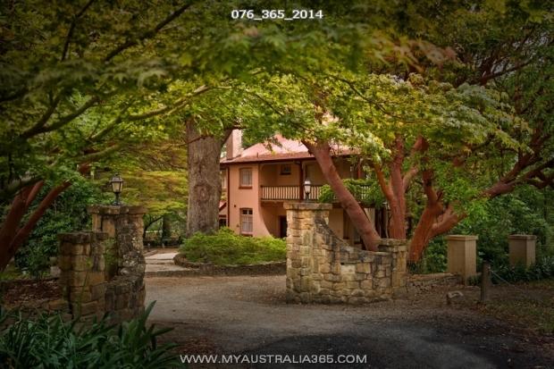австралийские дома