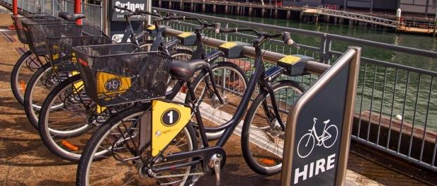 Велосипеды на прокат в Сиднее